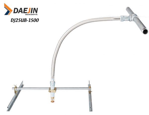 Ống mềm / dây mềm kết nối đầu phun chữa cháy/ ống mềm nối Sprinkler - hãng Daejin